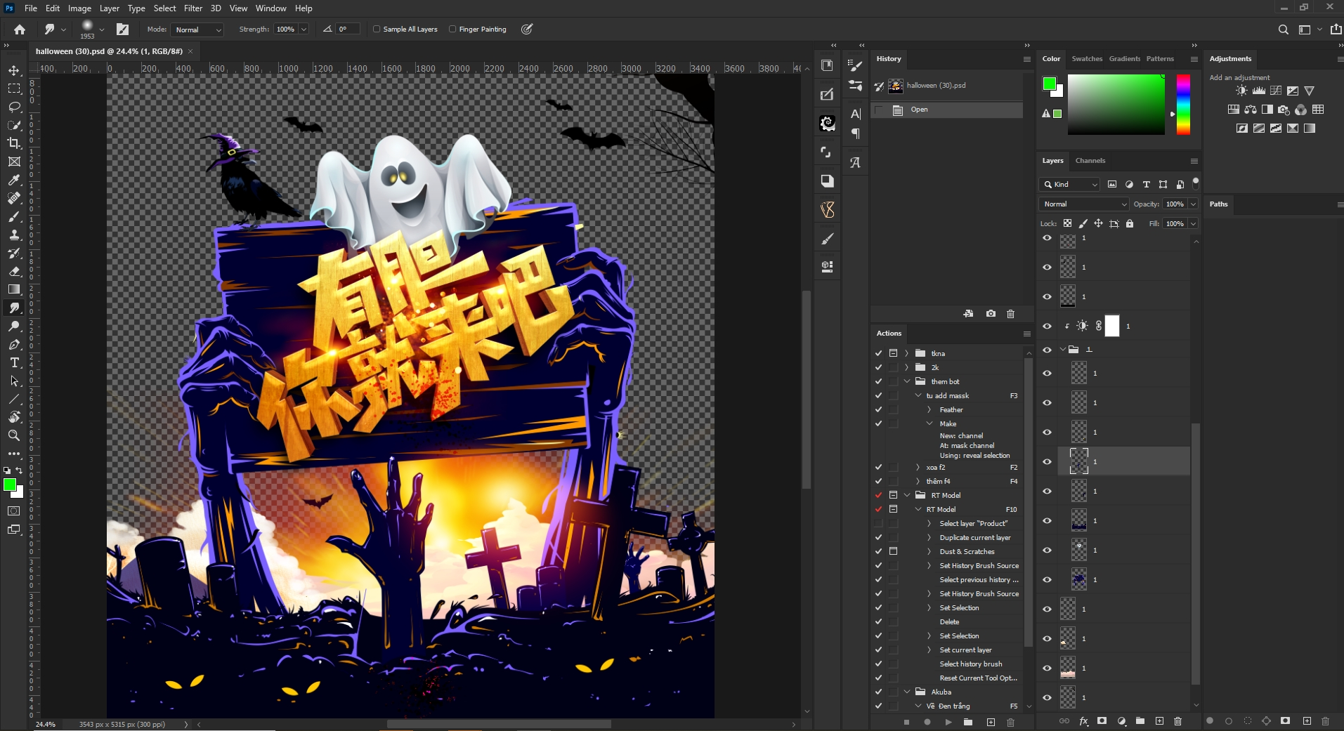 Chia sẻ PSD thiết kế Poster, Banner Halloween